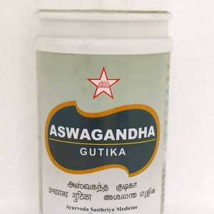skm ashwagandha -100 tablets